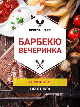 BBQ Party Invitation with Grilled Steak Poster US – шаблон для дизайна