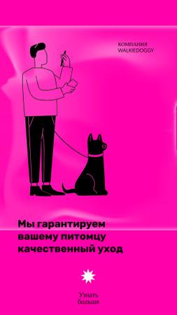 Dog Walking services with Man walking Pet Instagram Video Story – шаблон для дизайна