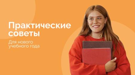 Studying practical tips with smiling Girl Youtube Thumbnail – шаблон для дизайна