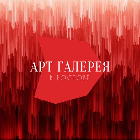 Art Gallery Promotion with Red digital lines Animated Post – шаблон для дизайна