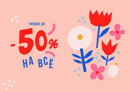 Template di design Workers' Day Discount Offer VK Universal Post
