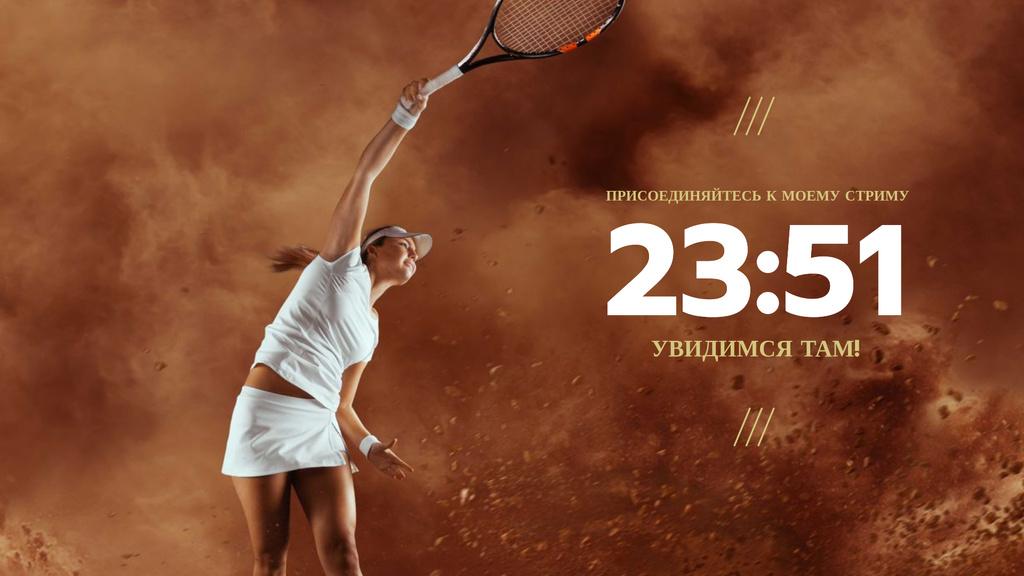 Game Stream Ad with Tennis Woman Player Twitch Offline Banner – шаблон для дизайна
