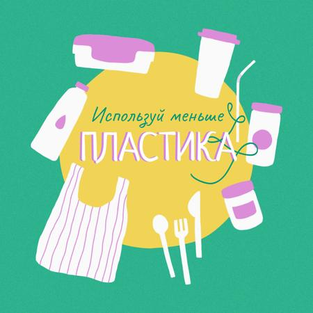 Eco Concept with Plastic Products illustration Instagram – шаблон для дизайна