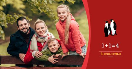Family Day Special Offer Facebook AD – шаблон для дизайна