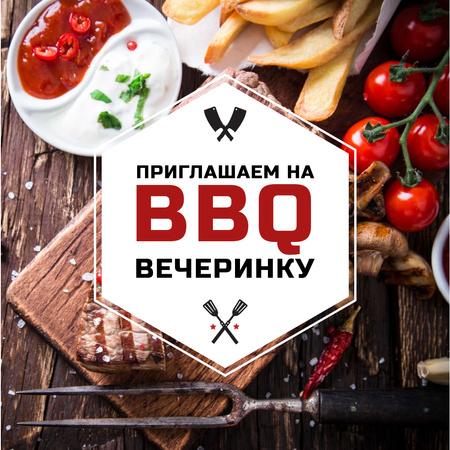 BBQ party Invitation Instagram – шаблон для дизайна