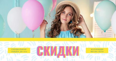 Woman holding colorful balloons Facebook AD – шаблон для дизайна