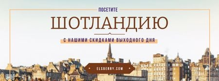 Tour Invitation with Scotland Famous Sights Facebook cover – шаблон для дизайна
