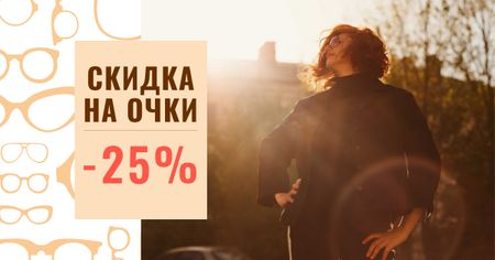 Eyesight Day Offer with Woman in Sunshine Facebook AD – шаблон для дизайна