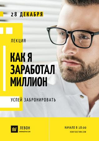 Book Presentation Announcement with Confident Businessman Poster – шаблон для дизайна