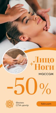 Massage Therapy Offer Woman at Spa Graphic – шаблон для дизайна