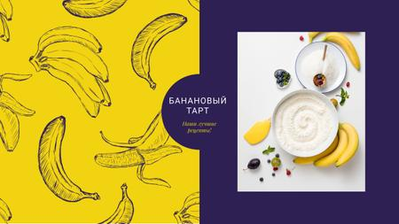 Cooking banana dessert Youtube – шаблон для дизайна