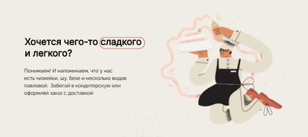 Bakery Ad with Chef holding Cake VK Post with Button Modelo de Design
