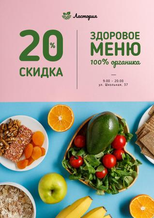 Healthy Nutrition products on Heart-Shaped plate Poster – шаблон для дизайна