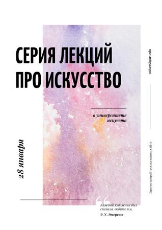 Art Lectures Announcement with Colorful Paint Pattern Poster – шаблон для дизайна