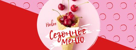 Red Cherries in waffle cone Facebook cover – шаблон для дизайна