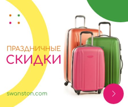 Holiday Sale Colorful Suitcases for Travel Medium Rectangle – шаблон для дизайна