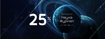 Science Magazine Offer with Planets in Space Facebook cover – шаблон для дизайна