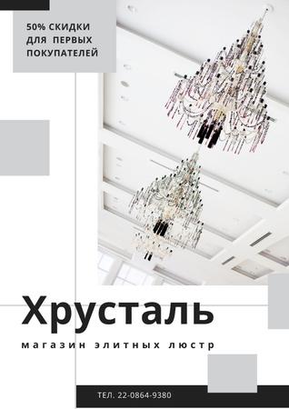 Elegant crystal chandeliers from Paris Poster – шаблон для дизайна