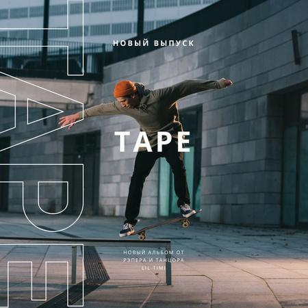 Man riding Skateboard Album Cover – шаблон для дизайна