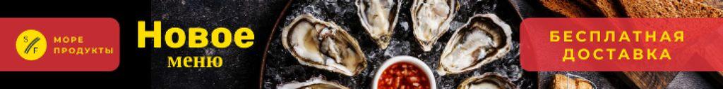 Seafood Menu Fresh Oysters on Plate Leaderboard – шаблон для дизайна