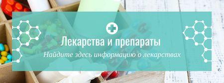 Medicine information with medicines Facebook cover – шаблон для дизайна