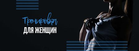 Workout for Women with Athlete Woman Facebook cover – шаблон для дизайна