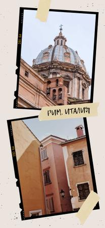 Rome old buildings view Snapchat Geofilter – шаблон для дизайна