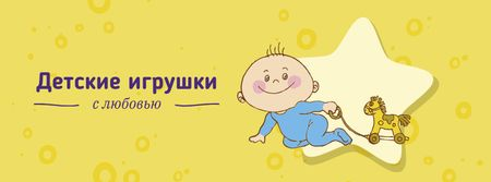 Kids Toys Offer with Cute Infant Facebook cover – шаблон для дизайна