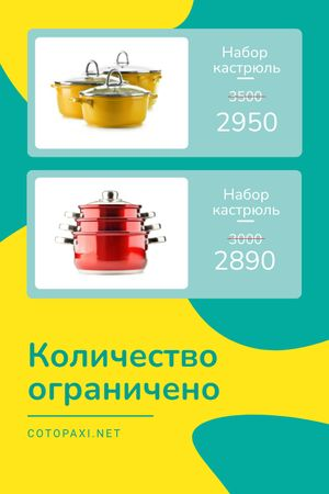 Kitchen Utensils Offer Cooking Pots Tumblr – шаблон для дизайна