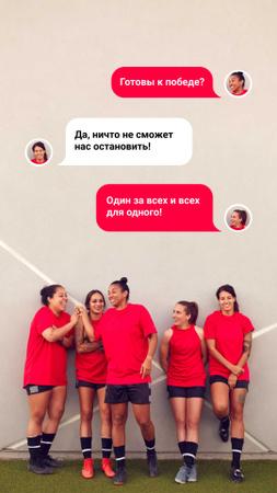 Successful Girls' Football team Instagram Story – шаблон для дизайна