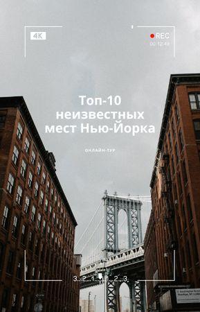 New York city bridge IGTV Cover – шаблон для дизайна