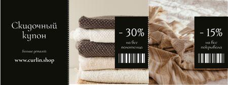 Home Textiles offer Coupon – шаблон для дизайна