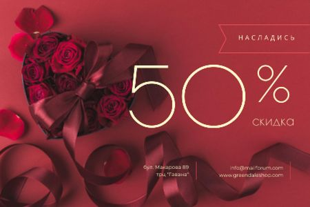 Discount Offer with Heart-Shaped Gift Box Gift Certificate – шаблон для дизайна