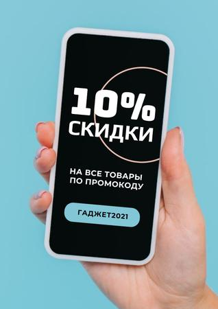 Shop Sale with Woman holding Smartphone Poster – шаблон для дизайна