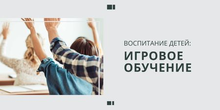 Education Program with Students in Classroom Twitter – шаблон для дизайна