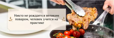 Motivational Inscription with Hands holding Fried Meat Email header – шаблон для дизайна