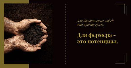 Farmer Holding Soil in Hands Facebook AD – шаблон для дизайна