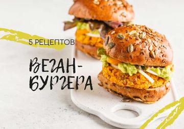 Vegan Burgers offer