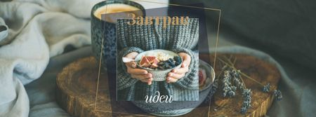Woman holding Breakfast meal with berries Facebook cover – шаблон для дизайна
