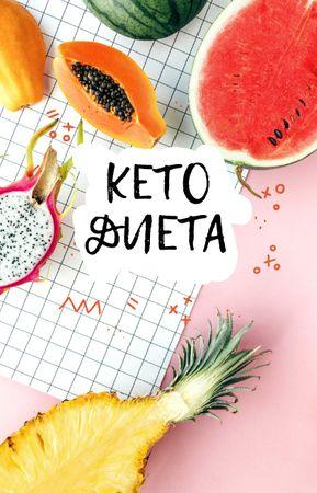 Summer Fruits for diet IGTV Cover – шаблон для дизайна