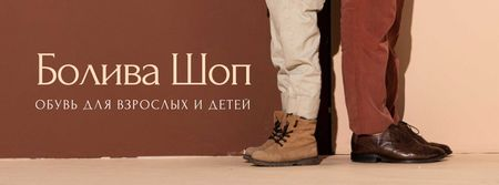 Shop Ad with Male Shoes Facebook cover – шаблон для дизайна