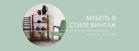Vintage Furniture Shop Ad Antique Cupboard Facebook cover – шаблон для дизайна