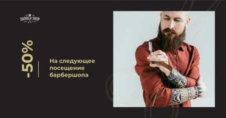 Stylish barber with razor Facebook AD – шаблон для дизайна