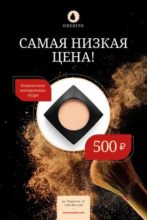 Cosmetics Sale with Brush and Face Powder Pinterest – шаблон для дизайна