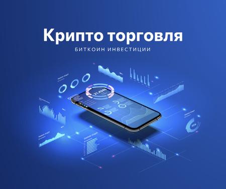 Crypto trade investments on phone screen Facebook – шаблон для дизайна