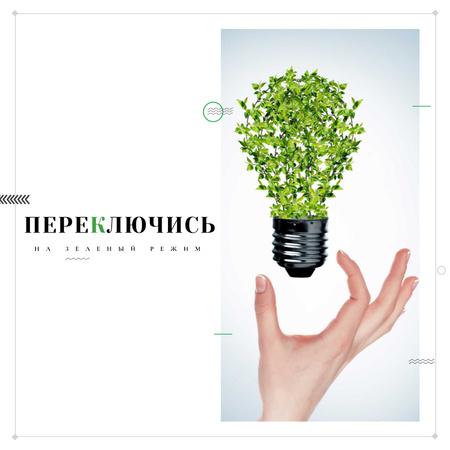 Woman holding Plants Light Bulb Instagram – шаблон для дизайна