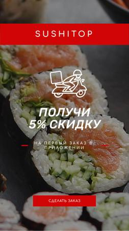 Sushi Delivery Fresh Seafood Maki Instagram Video Story – шаблон для дизайна