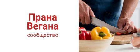 Chef cutting Vegetables Facebook cover – шаблон для дизайна