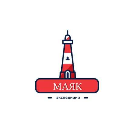 Travel Expeditions Offer with Lighthouse in Red Animated Logo – шаблон для дизайна