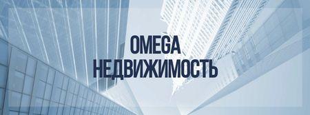 Real Estate Advertisement Modern Skyscrapers Facebook cover – шаблон для дизайна